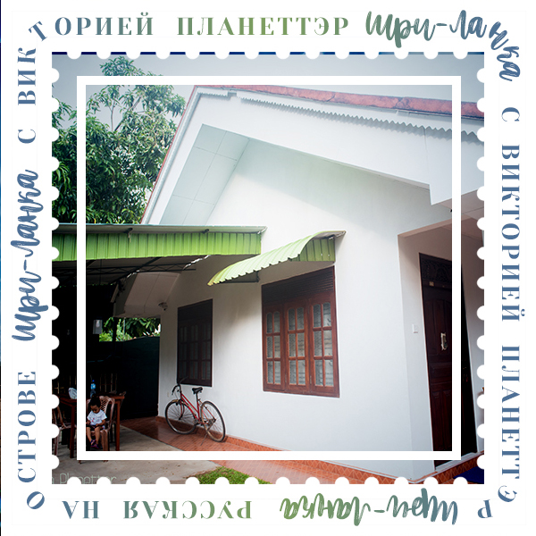 GRUPPA_PLANETTER copy