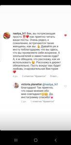 Screenshot_20210327-174612_Instagram