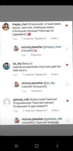 Screenshot_20210327-174630_Instagram