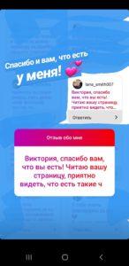 Screenshot_20210327-181904_Instagram