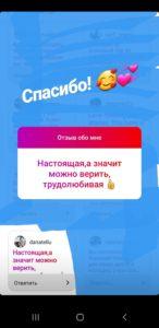 Screenshot_20210327-182443_Instagram