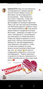 Screenshot_20210327-182624_Instagram