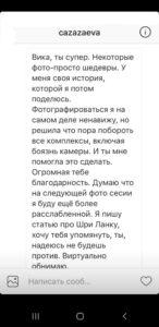 Screenshot_20210327-182814_Instagram