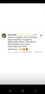 Screenshot_20210327-182830_Instagram