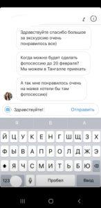 Screenshot_20210327-182843_Instagram