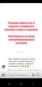 Screenshot_20210327-183248_Instagram