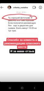 Screenshot_20210327-183351_Instagram